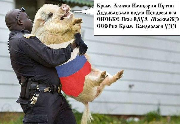 Пограничники не пропустили в Украину семь байкеров, - спикер Госпогранслужбы Слободян - Цензор.НЕТ 3964