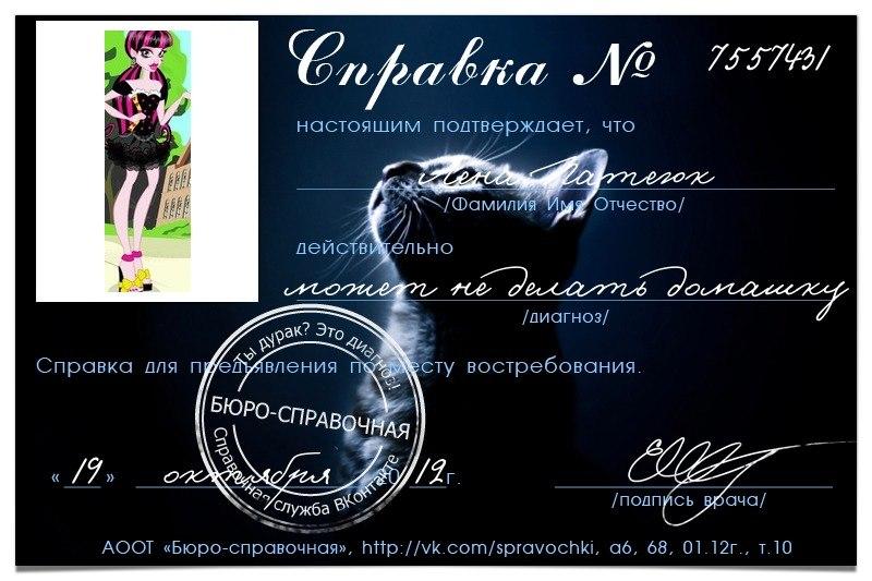 Лена Патеюк - фото №6