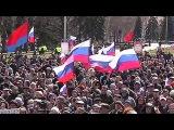 Жители Донецка сегодня собрались на новый митинг - Первый канал