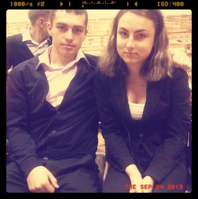 Аленка Ефременко, 14 ноября , Мариинск, id106201542