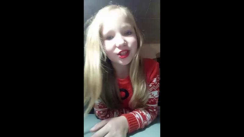 Карина Минская - Live