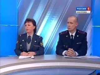 Вести Интервью