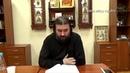 ПРОРОЧЕСТВА святого монаха бизнесмена СБЫВАЮТСЯ Воздух христианской свободы в Европе исчезнет