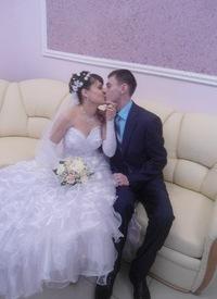 Татьяна Вайцель, 15 марта , Москва, id147185259