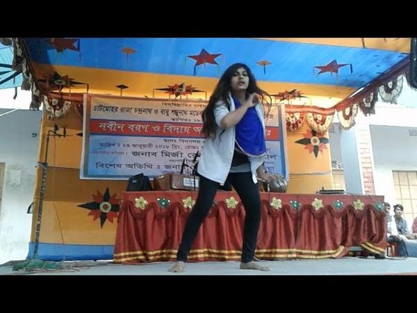 গ্রামের মেয়ের নাচ - না দেখলে চরম মিছ - Bangla stage dance - Local Recording Dance Video