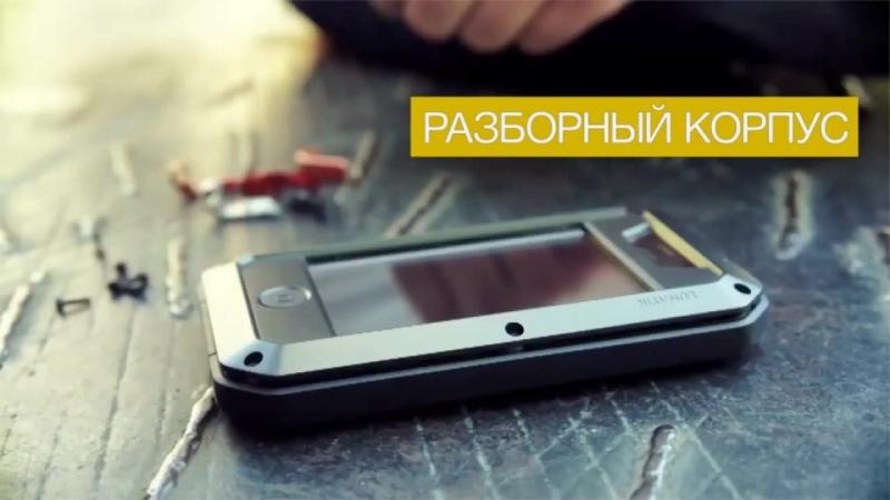 Чехлы LunaTik TAKTIK для iPhone 5_5s,6_6s,7 - цена 1200₽