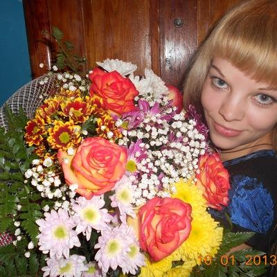 Евгения Дордий, 4 сентября 1981, Новочеркасск, id14046809