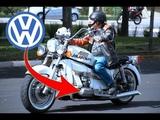 Volkswagen Engine Motorcycle - AMAZONAS