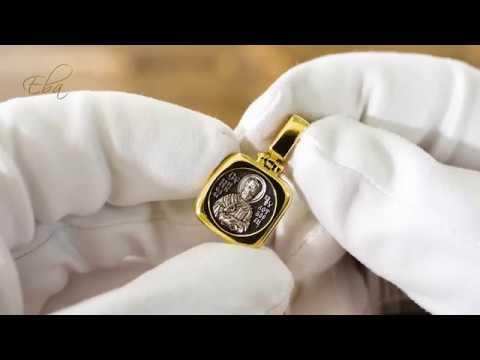Святитель Николай Чудотворец. нательная икона из серебра в позолоте. 08291