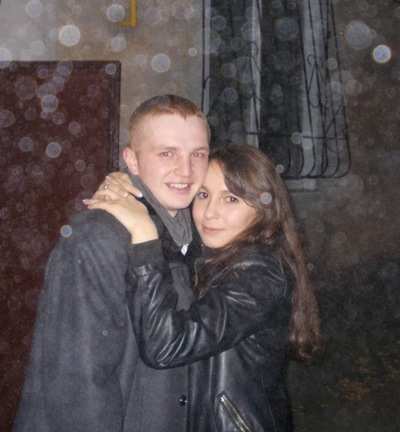 Тамила Гусейнова, 13 июня 1993, Кривой Рог, id97311091