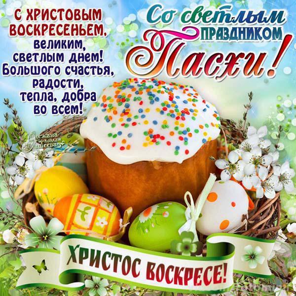 Фото №359509507 со страницы Юлии Гончаровой