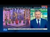 Новости на Россия 24  Сезон  Омск - Бабкина Надежда заведет ли