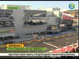 Кубок Гран-при «Формулы-1» в Сочи вручил лично Владимир Путин.