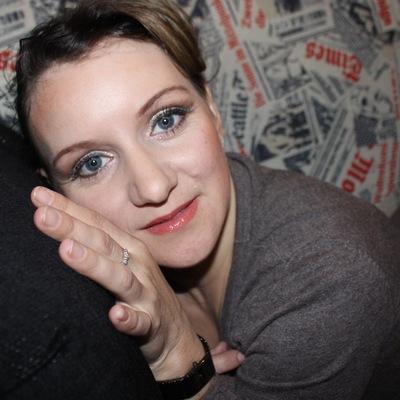 Татьяна Шлепикова, 18 февраля , Санкт-Петербург, id186360307
