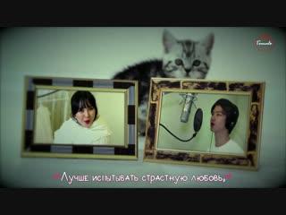 [MV] NC.A, YOOK SUNG JAE (BTOB) - Playing with fire