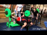 New World Record Bench: 227.5kg/500lbs at 75kg/165lbs - Phil Brewer