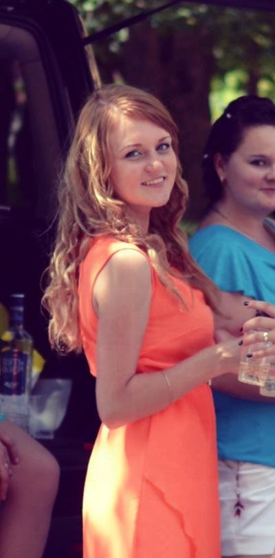 Ксения Шейкова, 30 июня , Сумы, id26676610