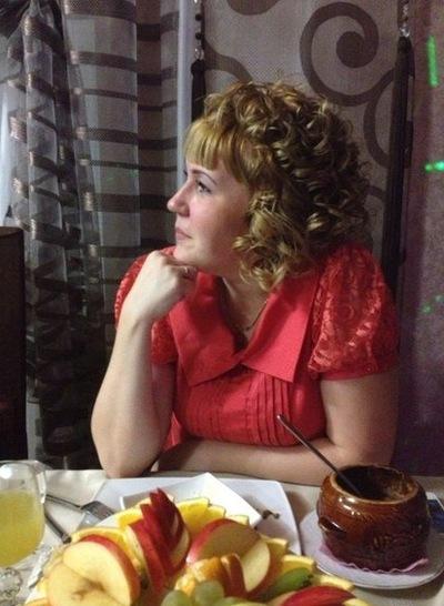 Елена Митенькова, 21 августа 1981, Стерлитамак, id146512894