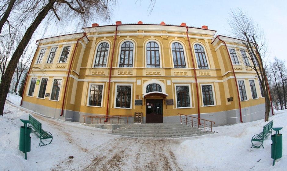 Фізіка-хімічны корпус, вул. Агранамічная, 1. Фота: Аляксандр Храмко.