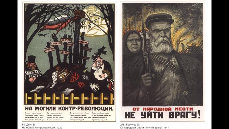 Народный суд гражданами СССР.Что будет с прислужниками геноцида населения РСФСР служащими РФ?