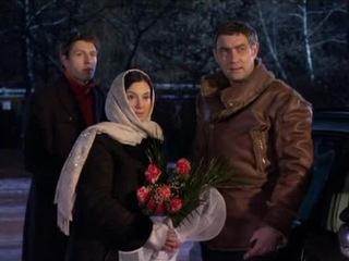 Любовь и немного перца. Х/ф / Смотреть онлайн / Russia.tv