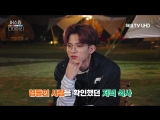 VIDEO BUSKING Diary with VICTON 2 Episode