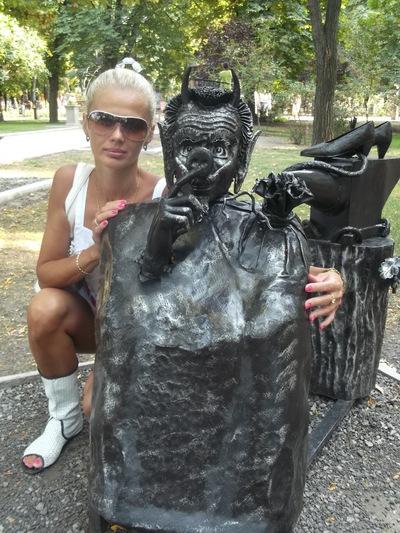 Наталя Демчук, 14 июля 1981, Львов, id140220165