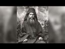 Православный календарь Понедельник 24 сентября 2018г Память преподобого Силуана Афонского