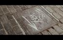 Видео к фильму Интервью с Богом 2018 Трейлер