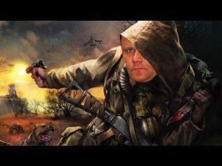 S.T.A.L.K.E.R. - Lost Alpha. Саня в поле писял стоя!