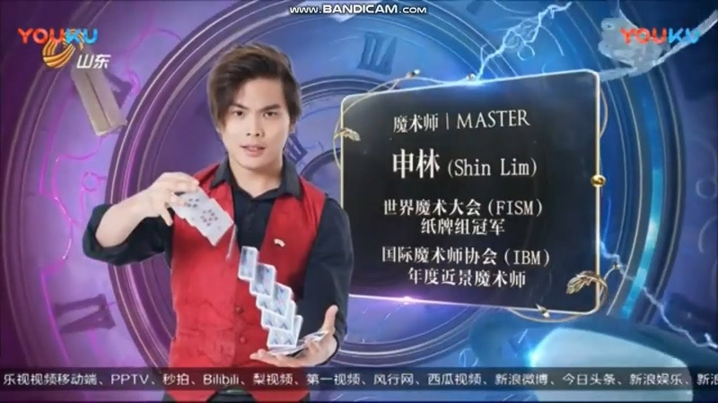 Shin Lim's Dream Act Performance At China Magic Show Time For Miracle