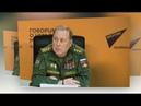 Генерал Сидоров вновь огорчил Армению: ОДКБ не вмешивается в Карабахский конфликт.