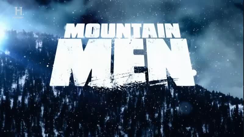 Мужчины в горах 7 сезон 7 серия. Система блоков (2018)