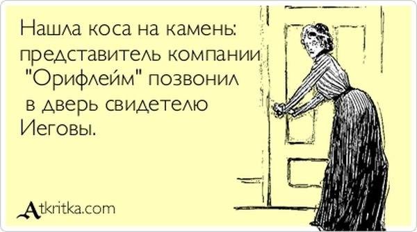 ЁП - юмор, приколы, 18+ | ВКонтакте