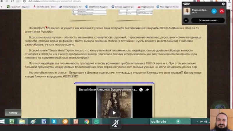 Знания основ прошлого и будущего Виктор Максименков Мирянин Ведагор