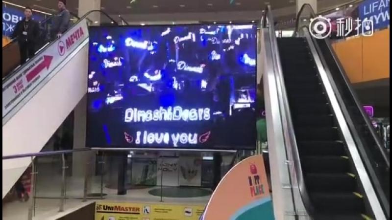 Ролики транслируемые на ДР Димаша на LED экранах по всему Казахстану.