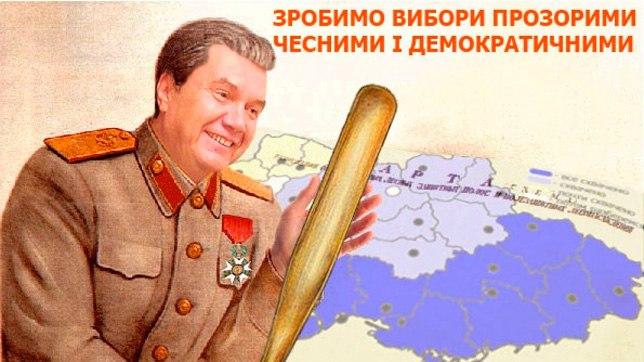"""Конституционный суд отменил киевские выборы ради """"укрепления стабильности в государстве"""" - Цензор.НЕТ 3108"""