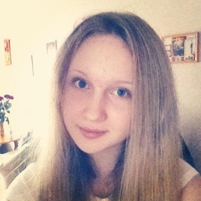 Юлия Серебрякова, 14 августа 1997, Краснодар, id225623575
