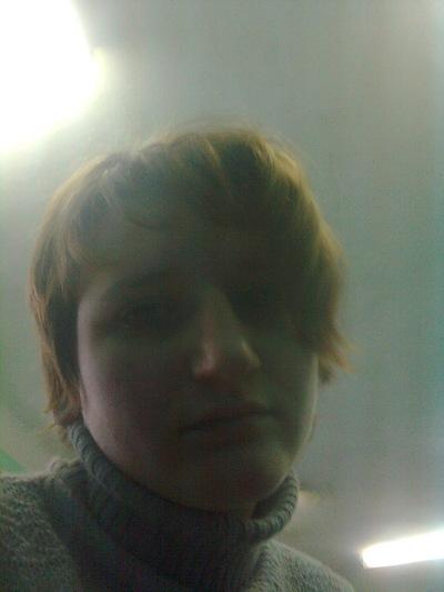Наташа Рубан, 21 апреля 1996, Донецк, id197489235