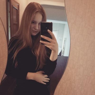 Алена Мокеева