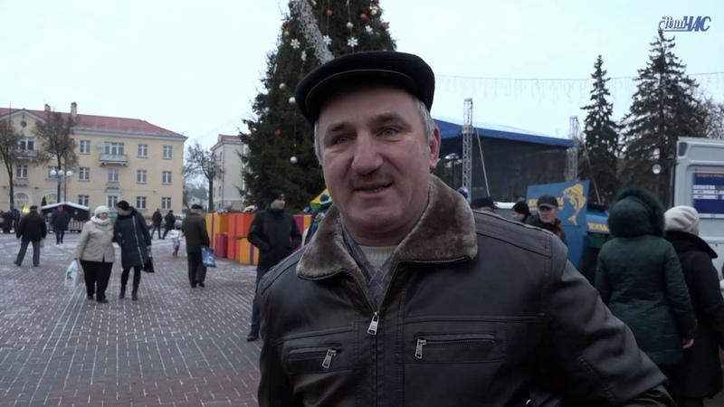 Волковысская рыбная ярмарка-2018