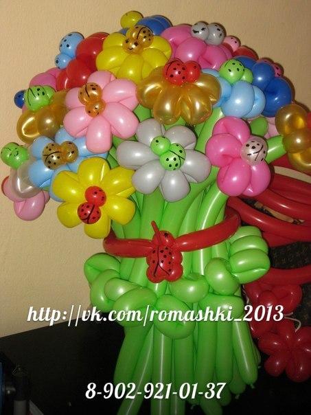 Букеты из воздушных шаров своими руками пошаговое фото