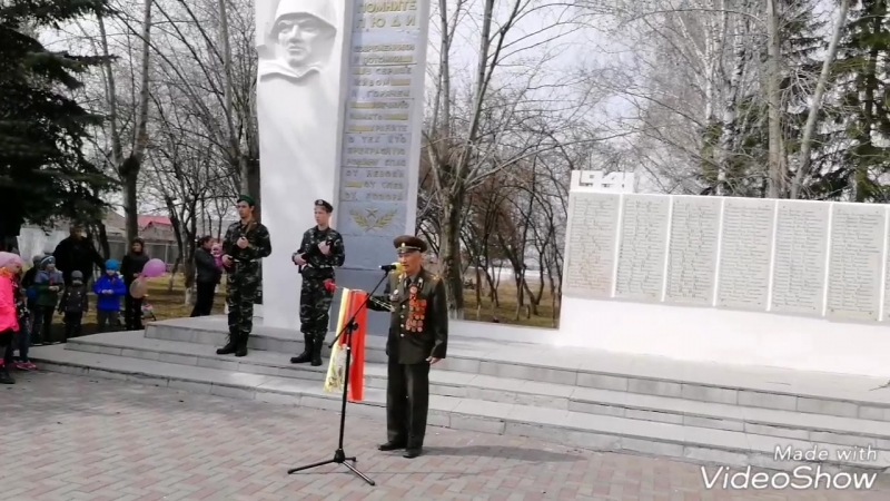 Митинг У Обелиска ,посвященный 73-й годовщине Победы ВОВ. ч.2