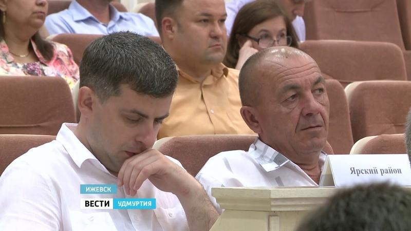 В региональном парламенте распустили Советы депутатов МО Камбарское и МО Чернушинское