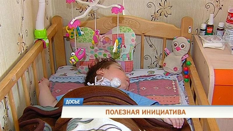 В Перми заработал прокат медоборудования для тяжелобольных детей