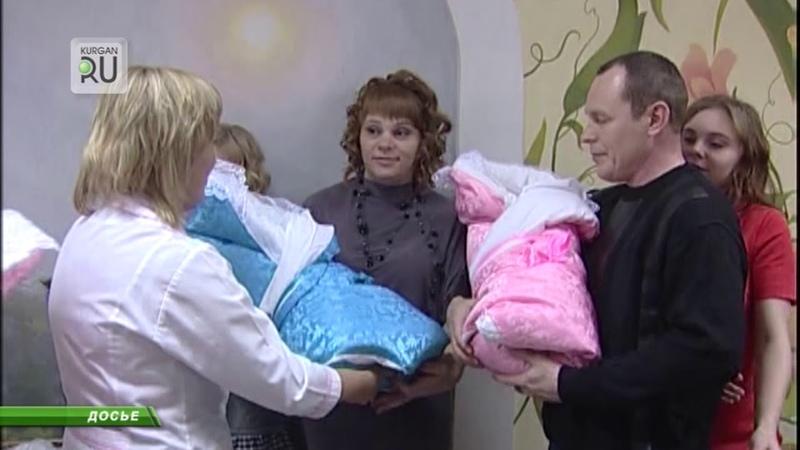 На поддержку многодетных семей потратят почти 1 млрд рублей