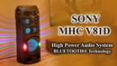 Sony MHC-V81D Bluetooth Hi-Fi Music System All-In-One High Power Stereo System Box Speaker