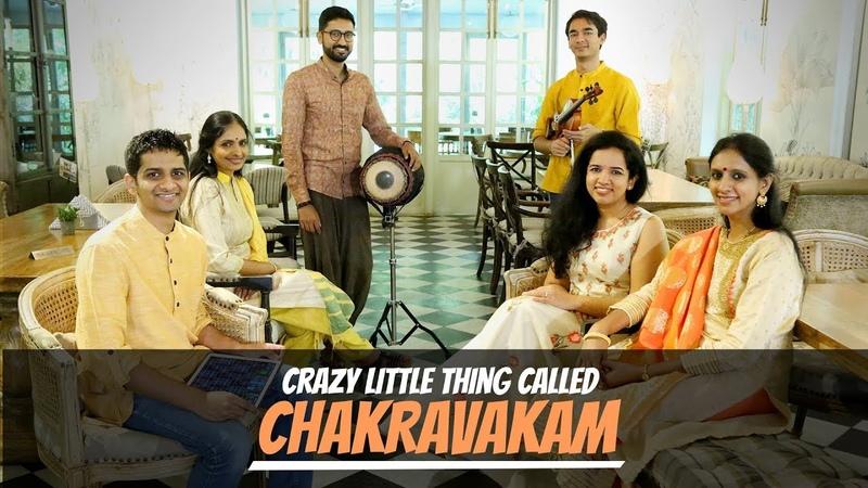 Crazy Little Thing Called Chakravakam (feat. Ranjani-Gayatri) - Thayir Sadam Project
