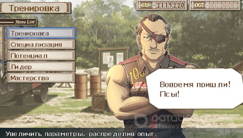 Valkyria Chronicles III для PSP
