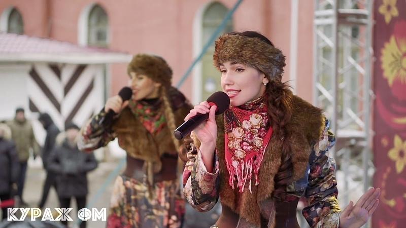 КуражФМ - Масленица в Петропавловской крепости